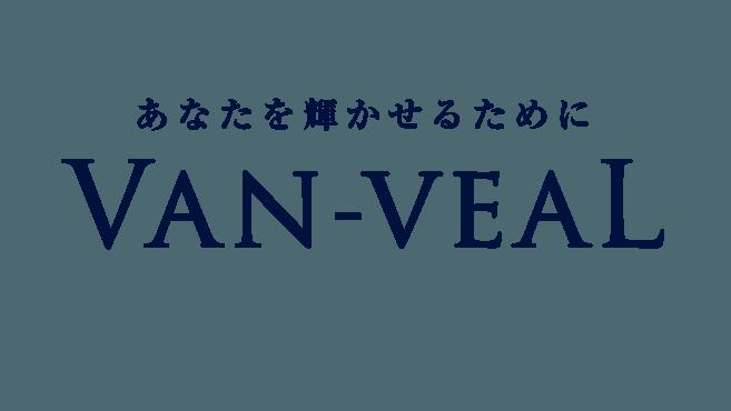 VAN-VEAL 福津店 店舗管理者《マネージャー、ディレクター候補》