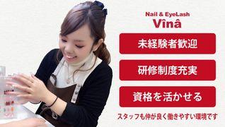 Nail&EyeLashVina 神辺店