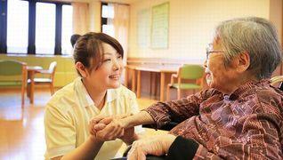 介護老人保健施設 境木の丘 《入所介護職員(非常勤)》