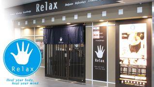 リラクゼーションサロン「Relax阪急南茨木店」(リラックス)