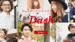 株式会社Dash【TOP】