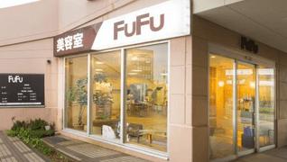 【FuFu枇杷島】