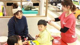 KID'S HAIR DESIGN CHOKKIN'S おゆみ野店