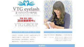 VTG eyelash 成田店