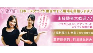 Beauty Works Shanti 松戸店 (仮)