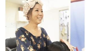 美容室シーズン 祖師ヶ谷大蔵店