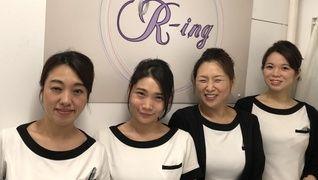 横浜エステサロンリング