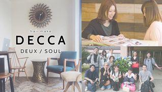 DECCA-SOUL茨木店