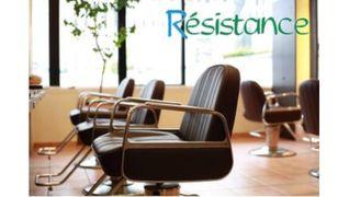 Resistance elmo
