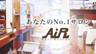 Ai Rいずみ中央店