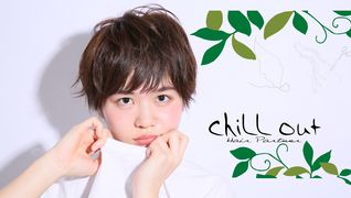 chill out 本店