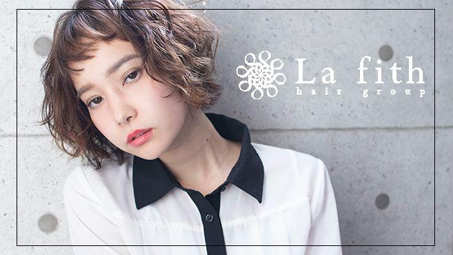 La fith hair 福岡天神店