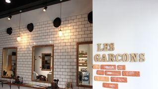 Les Garcons 清澄白河店