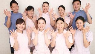 わくわく治療院 二俣川店