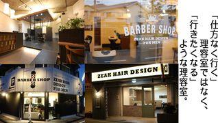 ZEAK hair design 山下本店