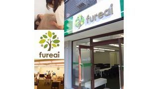 リハビリ特化型デイサービス fureai (ふれあい)各店舗 介護職