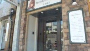 freedom 千舟町店(松山市)