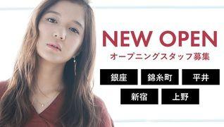 Alushe 錦糸町店 パートⅡ