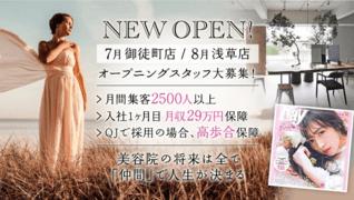 東京 PROGRESS