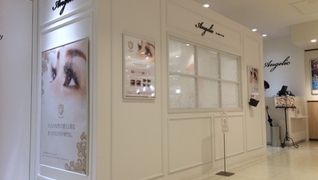 Angelic 吉祥寺店
