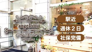 angelotti by anyhow 【川口駅東口】