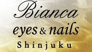 Bianca eyes & nails