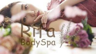 Rifa BodySpa【リファ ボディースパ】新宿店