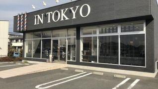 イン東京 富士店