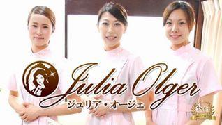 ジュリア・オージェ 塚口店