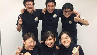 訪問医療マッサージ GENKI SUN【東京エリア】