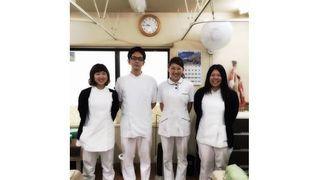 カラー鍼灸整骨院