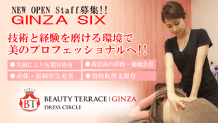 BEAUTY TERRACE GINZA -DRESS CIRCLE-