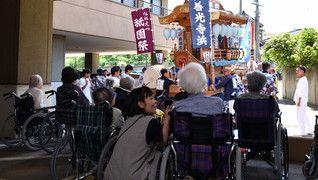 介護老人福祉施設 和久楽