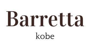 Barretta kobe