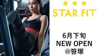 STAR FIT 笹塚店