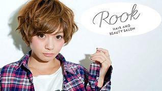 Rook hair&beautysalon