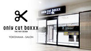 オンリーカットボックス 横浜店