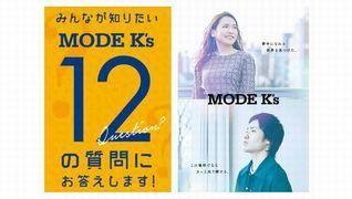 MODE K's 心斎橋店
