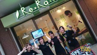 Re.Ra.Ku 川越クレアモール店(リラク)