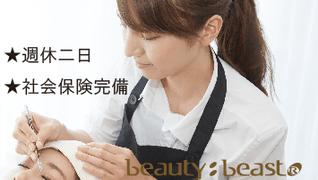 beauty:beast 那覇店