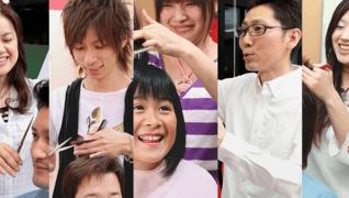 株式会社クリーニングサービスネット (サンキューカット ふじみ野店)のイメージ