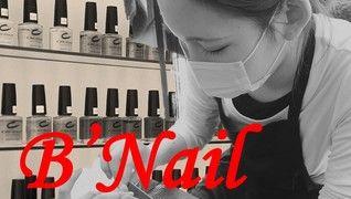 B'Nail 町田店