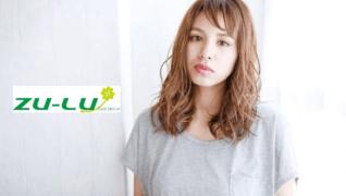 ZU-LU 生田店