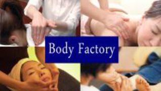 BodyFactory アトレヴィ巣鴨店
