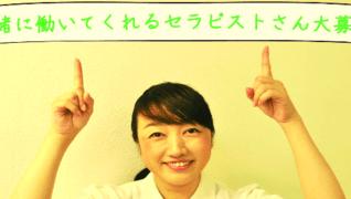 リラクゼーションサービス(東武ホテルレバント錦糸町)