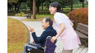 グループホームみくに松戸の園 ◇介護スタッフ