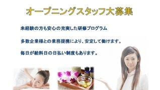 Refresh Service静岡店