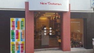 New Suzuran