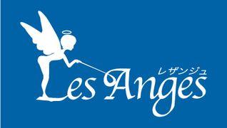 天使のエステ Les Anges 広尾店