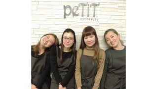 petit eyebeauty 京橋店